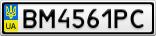 Номерной знак - BM4561PC