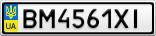 Номерной знак - BM4561XI