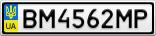 Номерной знак - BM4562MP