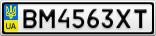 Номерной знак - BM4563XT