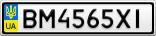 Номерной знак - BM4565XI