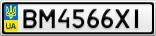 Номерной знак - BM4566XI