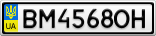 Номерной знак - BM4568OH