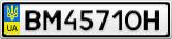 Номерной знак - BM4571OH