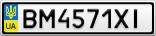 Номерной знак - BM4571XI