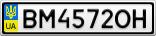 Номерной знак - BM4572OH