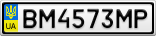Номерной знак - BM4573MP