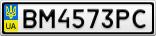 Номерной знак - BM4573PC