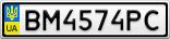 Номерной знак - BM4574PC