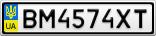 Номерной знак - BM4574XT