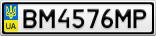 Номерной знак - BM4576MP