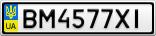 Номерной знак - BM4577XI