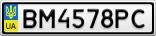 Номерной знак - BM4578PC