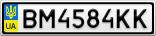 Номерной знак - BM4584KK
