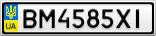 Номерной знак - BM4585XI