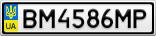 Номерной знак - BM4586MP