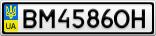 Номерной знак - BM4586OH
