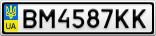Номерной знак - BM4587KK