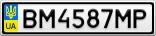 Номерной знак - BM4587MP