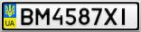 Номерной знак - BM4587XI