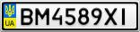 Номерной знак - BM4589XI