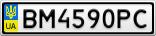Номерной знак - BM4590PC