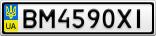 Номерной знак - BM4590XI