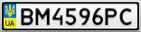Номерной знак - BM4596PC