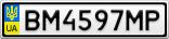 Номерной знак - BM4597MP
