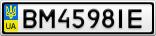 Номерной знак - BM4598IE