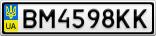 Номерной знак - BM4598KK