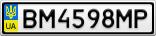 Номерной знак - BM4598MP