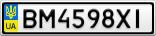 Номерной знак - BM4598XI