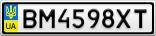 Номерной знак - BM4598XT