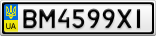 Номерной знак - BM4599XI