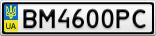 Номерной знак - BM4600PC