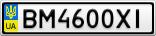 Номерной знак - BM4600XI