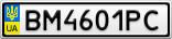 Номерной знак - BM4601PC
