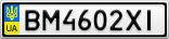 Номерной знак - BM4602XI