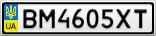 Номерной знак - BM4605XT