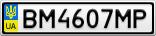 Номерной знак - BM4607MP