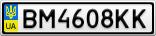 Номерной знак - BM4608KK