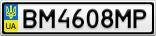 Номерной знак - BM4608MP
