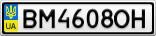 Номерной знак - BM4608OH
