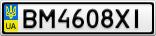 Номерной знак - BM4608XI
