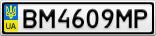 Номерной знак - BM4609MP