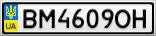 Номерной знак - BM4609OH