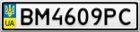 Номерной знак - BM4609PC