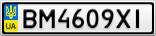Номерной знак - BM4609XI