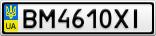 Номерной знак - BM4610XI